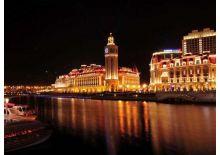 天津津湾广场